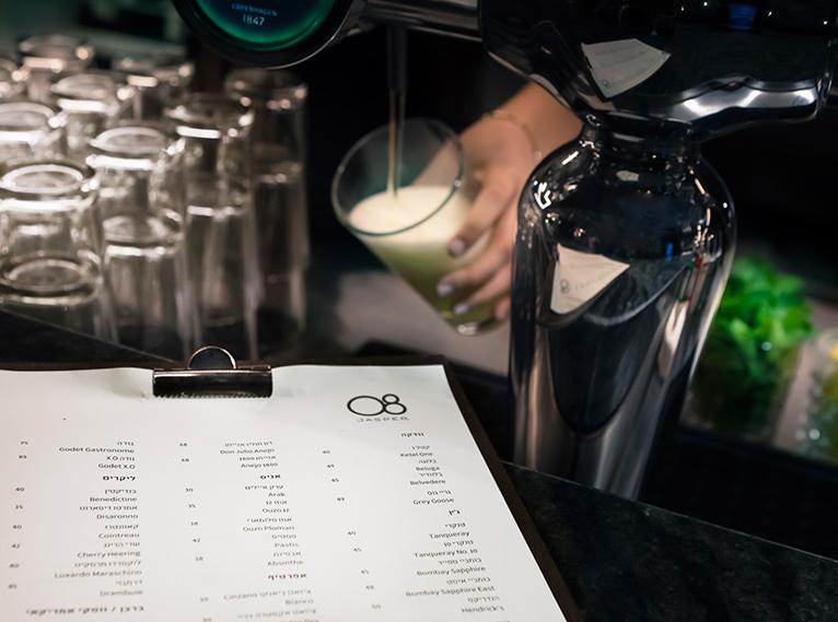 Jasper 08 Cocktail Bar