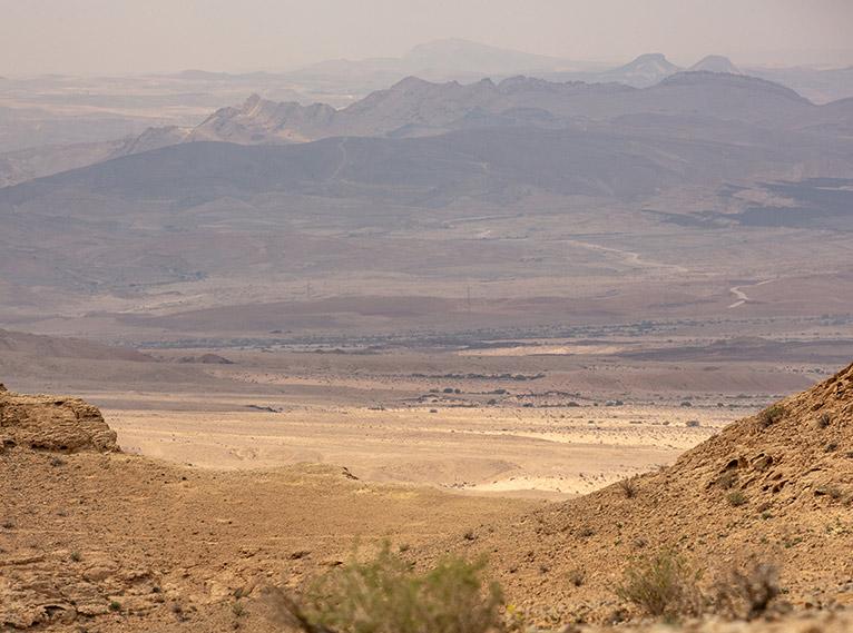 Isrotel Kedma